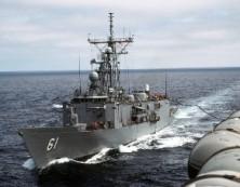 USS Ingraham FFG 61